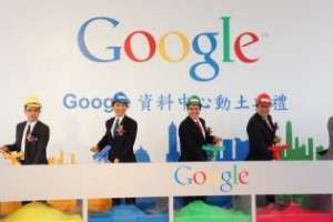 google taiwan 315x210 300x200 Google building data center in Taiwan, third in Asia, to meet online demand